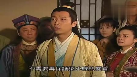 秀才爱上兵(粤语):大老爷自编神曲,太搞笑了