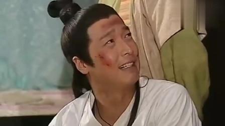 秀才爱上兵(粤语):谢皇上被陈细妹甩到生无可恋了