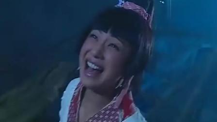 秀才爱上兵(粤语):谢皇上扮鬼吓人,笑了