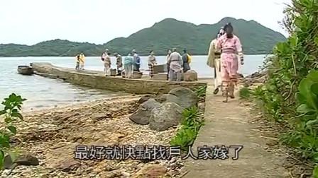 秀才爱上兵(粤语):谢皇上与陈细妹这对欢喜冤家太搞笑了
