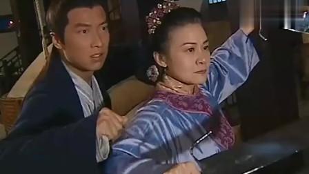 秀才爱上兵(粤语):陈细妹被点了穴道,谢皇上怎么都解不开