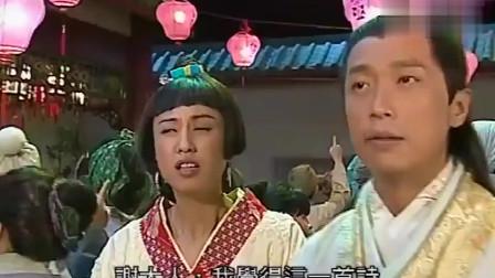 秀才爱上兵(粤语):陈细妹开始慢慢的喜欢上谢皇上了