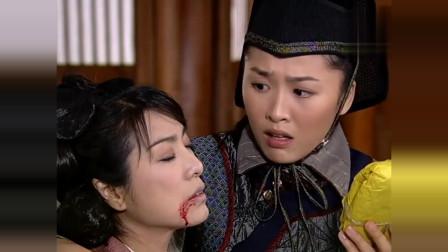 秀才遇着兵(粤语):拾义妹发现自己的娘是飞鹰后,悲痛不已