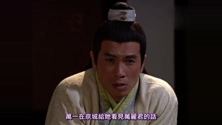 秀才遇着兵(粤语):水东楼与拾义妹这一对真的太搞笑了