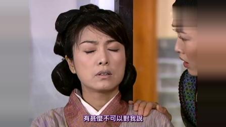 秀才遇着兵(粤语):拾义妹终于知道原来自己的娘就是飞鹰
