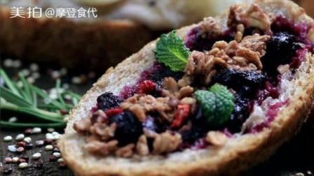 自制低卡果酱全麦面包, 轻脂健身早餐! ! !