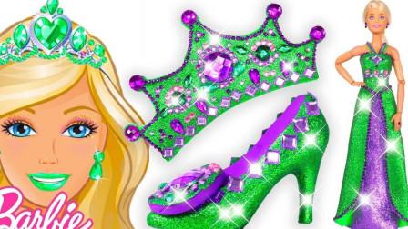用彩泥给芭比娃娃做裙子高跟鞋和皇冠,简单又漂亮,手工DIY