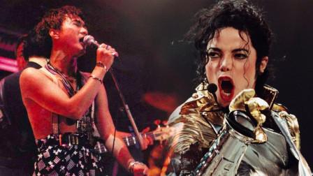 黄家驹、迈克尔杰克逊的口哨歌曲,前奏很魔性,太惊艳了!
