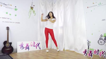 秀舞时代 小羽 Jessica Fly 舞蹈 电脑版正面3