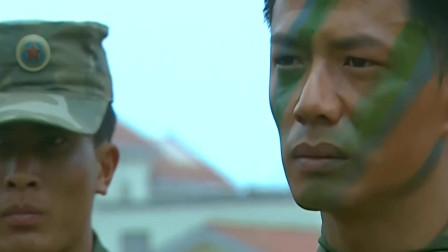 士兵突击:袁朗一出手就知有没有!二十五枪全部命中!服不?