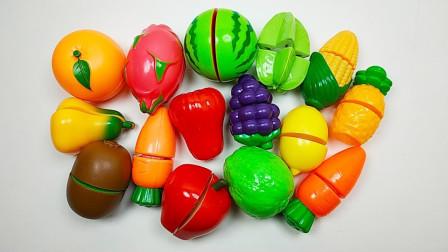 儿童启蒙乐园:水果蔬菜切切乐玩具,一起来认识水果蔬菜学习英语单词吧!