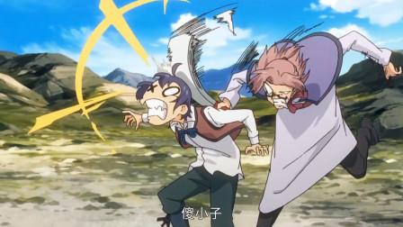 贤者之孙:西恩新魔法的威力太强大,老师气得扇了他一巴掌!