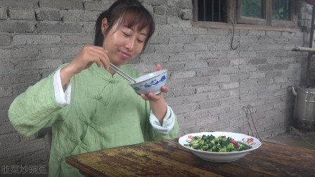 """""""蚕豆""""怎么炒才好吃?二姑娘教你这样做,蚕豆鲜嫩韭菜碧绿"""