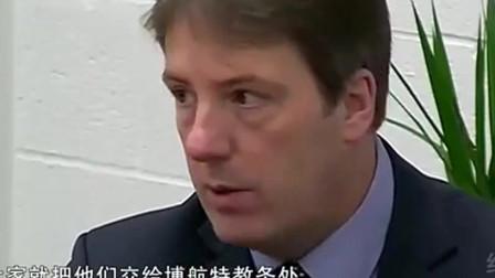中式教育在英国学校得到反效果,教导主任的指责让人觉得丢脸!