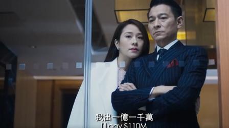 《扫毒2天地对决》:刘德华古天乐宿命对决,超火爆枪战先睹为快