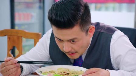 董事长在饭馆吃饭,谁知尝了一口,瞬间认定是前妻开的店!