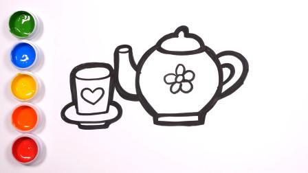 简笔画下午茶 教你画茶壶、茶杯、甜点和冰淇淋 儿童绘画 涂色