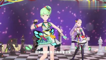 菲梦少女:美乐蒂这蝴蝶装真是太美了,随音乐舞动真的好像飞起来
