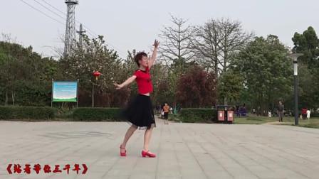 感人歌词《站着等你三千年》 好听舞曲 流行广场舞
