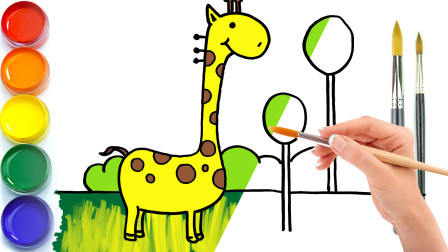 波比简笔画:教你如何画长颈鹿,认识颜色学习英语,儿童轻松学画画