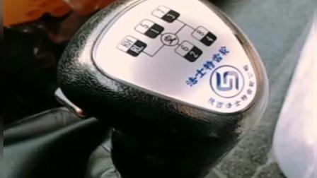 法士特8档变速箱如何换挡?看完老司机的操作,全都明白了