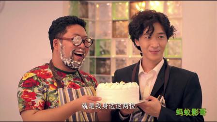 男男情侣diy蛋糕