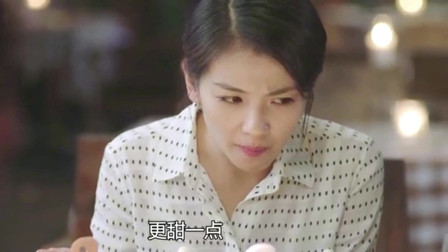 我们都要好好的:老板给刘涛做了四小天鹅蛋糕,刘涛尝了一口就说要走,老板面露难色