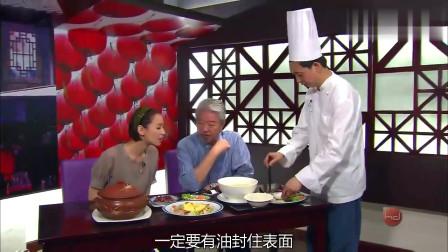"""蔡澜:很传统的过桥米线做法,还有这个云南最出名的""""大救驾""""!"""
