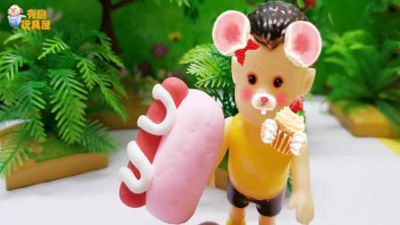 熊熊乐园玩具故事:光头强的烤肠面包被小狗狗偷吃了,噢,太可惜了!