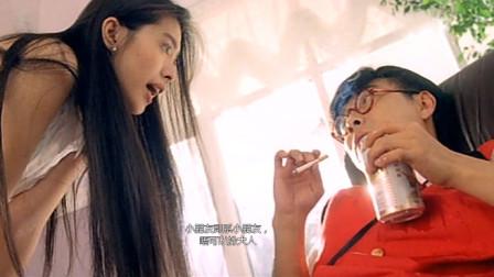 芝士火腿:张卫健扮小孩住进王祖贤家,张敏成女仆,吴孟达是管家