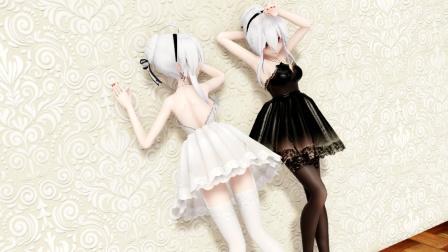 【MMD】今天穿上了黑白透视装真好听