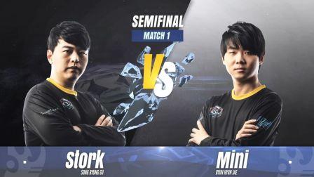 星际争霸 KSL3 半决赛 第一场 Stork vs Mini