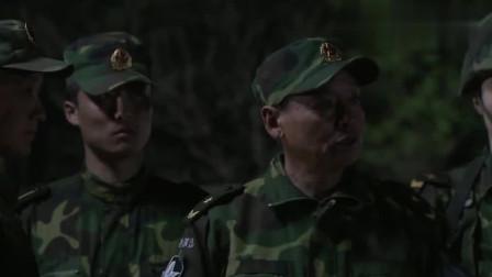 我是特种兵:少校敢跟将军叫嚣,老高是第一人,狼牙就是牛气!