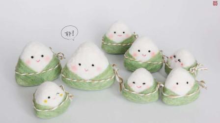 【果儿羊毛毡手作】——吃粽子喽!