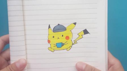 教你怎么用马克笔画一只可爱的皮卡丘,宠物小精灵来了,快准备好你的精灵球