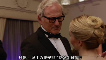 老科学家坐时间机器,回到从前,见到年轻的妻子,和她跳了一支舞,却不敢告诉她自己是她的丈夫!-明日传奇