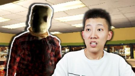 夜班模拟器,独自一人在超市遇到了奇怪的人!鲤鱼Ace解说