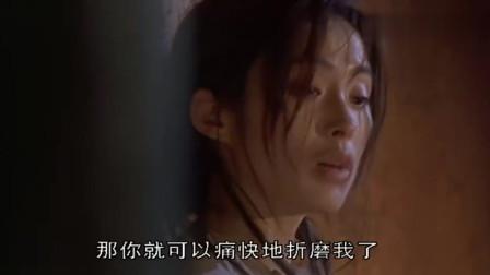 包龙星答应替戚秦氏伸冤, 如花用头撞开了牢房, 包龙星逃了出来