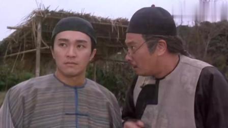 包龙星父亲自称:红包不到手, 包你命没有!却劝星爷要廉洁