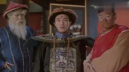 包龙星母亲拿出尚方宝剑, 结果是明朝的, 包龙星吞下宝剑缓解尴尬