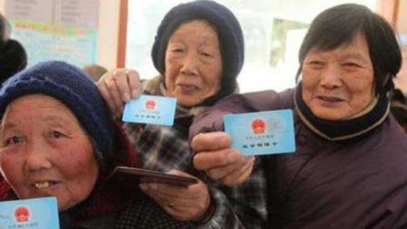 """人社部公布!养老金领取发生""""变化"""",影响每个退休人员"""