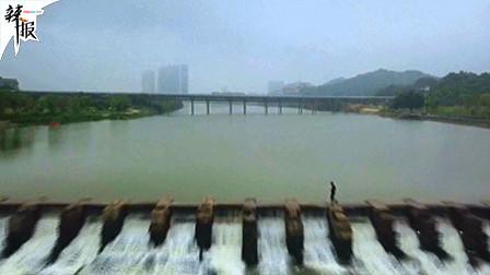 瞰中国|延用千年的水利工程