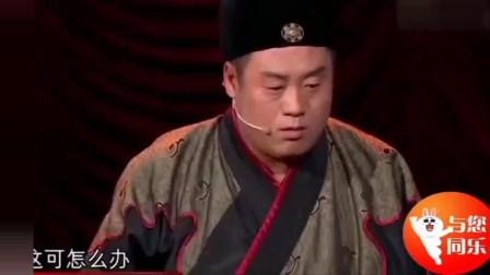 文松英雄救美,被宋晓峰连扎三刀