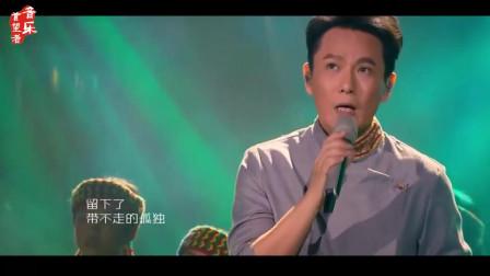 刘德华想不到,自己这首成名曲,被张信哲唱的风靡全国了,一夜爆红