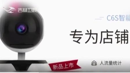 家用摄像头用户账号可破解 隐私在网上贩卖