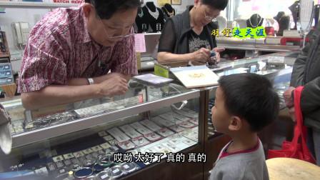 旧金山唐人街的华人同胞如今这样生活,《耄眼童心看世界》第四十九集《旧金山唐人街的偶遇》