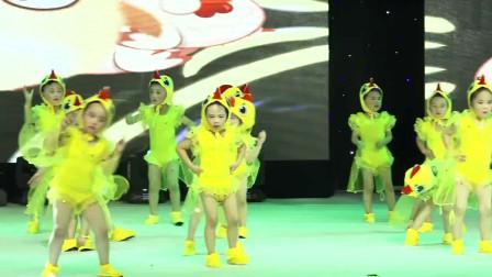 幼儿园六一儿童节舞蹈表演《小鸡小鸡》