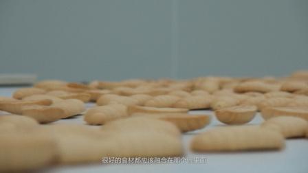 为中国新生代饮食健康护航 方广食品伴中国宝宝快乐成长