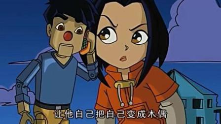 成龙历险记:小玉和龙叔成功让美猴王自己变回木偶
