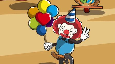 三个小丑在台上表演节目,太有趣了!